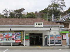 改めまして、旅の起点はJR東海道線の真鶴駅  真鶴駅の歴史は古く、熱海駅前に静態展示されているSL「熱海鉄道」の駅が1923年まであり、一方の国鉄は1922年の国府津~真鶴間開通に合わせて開業したそうです。