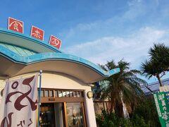 あっという間に7時近くになってしまったので、久米島初めての食事です。 空港の乗り継ぎの待ち時間に予約した「南島食楽園」。 改めて確認するとホテルから結構ある…(750m) 集落の端から端って感じ。 いきなりの南国の熱気に不安になりながら歩いていきましたが、程なくしてちゃんと着きました。