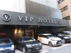 今回のホテルはここ。  「上賓大飯店(VIPホテル)」