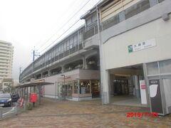 JR大網駅。