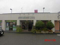 JR鴨川駅。(12:19着)