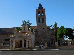 サンタ エウラリア教会