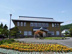 洞爺湖芸術館