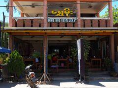 """ゲストハウスや外国人向けの食堂が集まるLanmadaw 1通り沿いのAYA BANKの向かいに建つ""""Shwe Moe Restaurant""""。 昼間閑散としている食堂も多い中、14時ごろでも数組お客の姿があった。"""