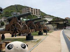 長洲藩の砲台が海峡をにらんでます。 下関事件のものでしょうか。