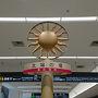 いつも通り、羽田空港第1ターミナル。 モノレールの駅名は第1ビル。