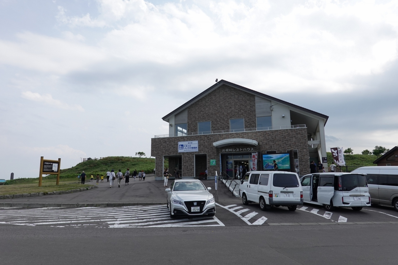 天気が良かったので、美幌峠までドライブへ