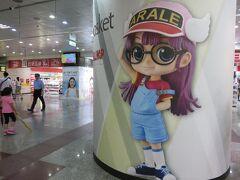 台北の地下街散策。  私の知っているアラレちゃんじゃない。