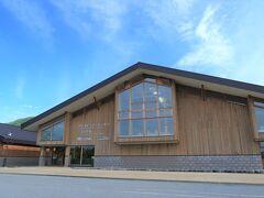 洞爺ビジターセンター・火山科学館にも立ち寄りました。  ビジターセンターは無料ですが、火山科学館は有料になります。
