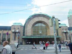 また、トラムに乗って、 中央駅に戻ってきました。