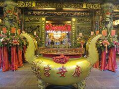 「慶安宮」