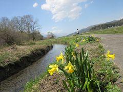 前編にて  前日に京都から移動し新潟県の高浪の池にてキャンプし、午前中は高浪の池周辺をたっぷり散策、その後「道の駅 小谷」で休憩後「白馬さのさかスキー場」夏季休業期間中限定オープンの「姫川源流蕎麦」を頂き、食後に姫川源流を散策しました。姫川源流付近は日本の原風景を彷彿させるとても美しい所でした  ※前編の様子はこちら  https://4travel.jp/travelogue/11522680  ※写真は前編のハイライト「天橋立ビューランドから望む天橋立」