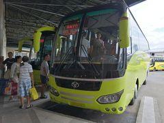 プロビンシャル サウス バス ターミナル (セブ島)