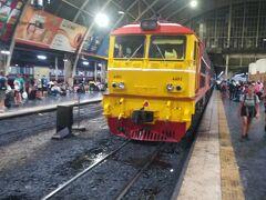 19時20分くらいにバンコク中央駅に到着。