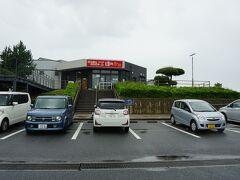 澤井珈琲の近くに温泉がありますので、朝風呂してきました。露天風呂もあって、気持ちよかったです。