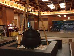今日のお泊り先 花巻山の神温泉 優香苑  何度かサスペンスドラマの舞台になったみたいです