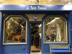 行きたかったお店もすぐに発見。 星の王子様グッズ専門店である「ルリトルプリンスストアパリ」。 外観から可愛すぎる。。 このベンチに座って記念撮影をするのが人気! もちろん私たちもパチリ。