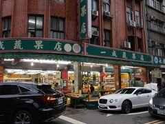 17:00 通りすがりの一成蔬果店で愛文マンゴー購入。