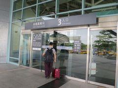 高鐵嘉義駅と台鉄嘉義駅は離れているので注意。