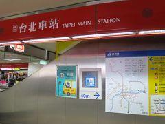15:40 MRTで台北駅から東門駅へ 16:00 永康街をふらふら