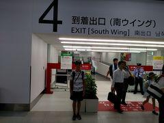 孫と南ウィング4番出口で合流出来ました その昔、携帯が無い時代に子供(この孫のパパ)が東京のおじさんと 空港待ち合わせでうまく待ち合わせ出来ずに大変な事になった事がありました 携帯は便利ですね