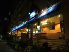 アイホップ レストラン (オハナ ワイキキ マリア店)