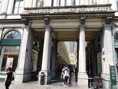 次の日は帰途につかなきゃなので・・最後にも一度ブリュッセル観光とお土産探しに 再度、ギャルリ・サンチュベールに行きました。