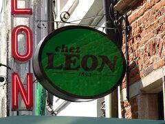シェ・レオン 1893年創業の老舗です。
