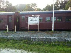 大夕張鉄道の保存車両を見に行きました。