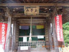 次に玉作湯神社のほぼ隣にある清巌寺へ。