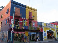 添乗員さんは、ブエノスアイレスでの行程が気になる様子(タイトな観光)そして、最大の危険地区