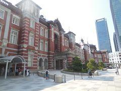 本日のスタート地点は東京駅。