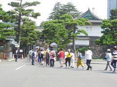 桔梗門。 皇居を観光する国内外の観光客の行列。