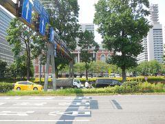 右手には赤レンガ造りの法務省旧本館の建物。