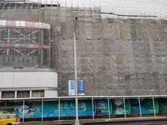 台北ドーム