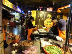 福州世祖胡椒餅 (饒河街観光夜市)