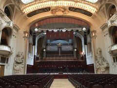 スメタナ ホール