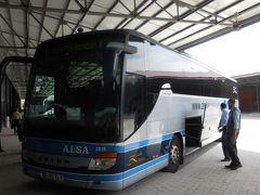 15:45 サラマンカのバスターミナルに到着。カセレスからちょうど3時間でした。