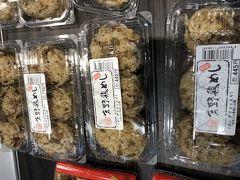 移動です 山田サービスエリアの吉野鶏めしおにぎりが  どこよりも先生美味しいと言っていたけれど お腹いっぱい