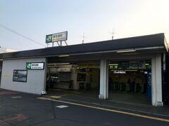 徒歩5分ほどで新秋津駅に到着。  新秋津駅はJR東日本 武蔵野線の駅です。