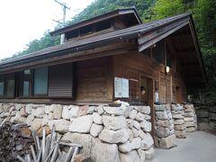 今回は「まいたび」の毎日アルペン号の中房温泉までのバスと燕山荘のセットを利用。東京竹橋を23時に出て、中房温泉に到着したのは5:30頃。 登山口はトイレもあり、ここで身支度を整えます。 朝ごはんも食べて6:00amに出発!!