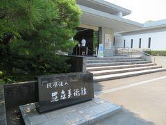 庭園日本一 足立美術館 ADACHI MUSEUM OF ART 横山大観他 近代日本画の名品+現代日本画+陶芸・・・