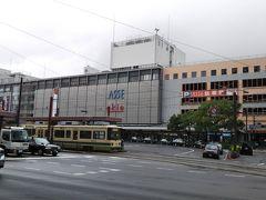 広島駅につきました。  まだ夕方の新幹線まで時間があるので、広島城へいくことにしました。