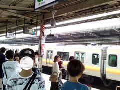 中央線で吉祥寺駅に到着しました