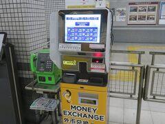 京阪電車 清水五条駅 外貨から日本円への自動両替機があった。 レート 1ユーロ=111.425円 為替相場 8/7現在 1ユーロ=118.89円