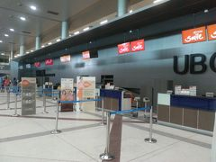 昨夜ご一緒頂いた従業員の方と再会を誓い、チェックアウトをしてウボンの空港に向かいました。