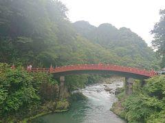 赤い橋の雰囲気が良いです。 でも・・・この橋って渡れないですね・・・。 入場料があっても橋の手前までしか行けません。