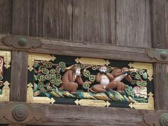 三猿 (見ざる 言わざる 聞かざる)