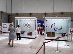 オリンピック特設展示場を見て回りました
