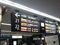岡山駅です。あっという間です。